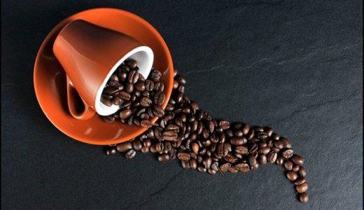 マレーシアで入手しやすいコーヒー豆